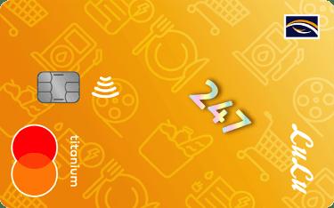 Emirates NBD Lulu 247 Titanium Credit Card
