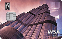 Emirates NBD U By Emaar Visa Infinite
