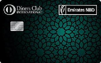 Emirates NBD Diners Club Credit Card