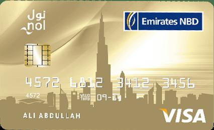 Emirates NBD Go4it Gold Credit Card