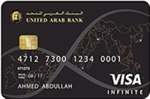 United Arab Bank Infinite Credit Card