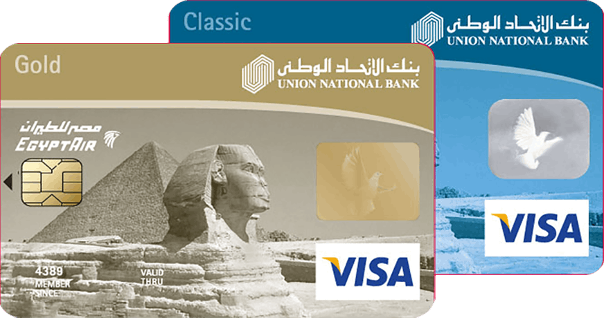 Union National Bank Egypt Air Gold Credit Card | Union National Bank (UNB) Credit Cards