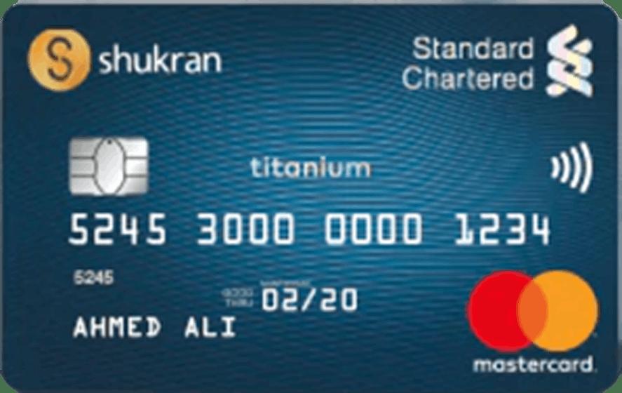 Standard Chartered Shukran Titanium Credit Card | Standard Chartered Bank (SCB) Credit Cards