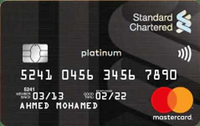 Standard Chartered Mastercard Platinum | Standard Chartered Bank (SCB) Credit Cards