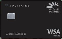 Mashreq Solitaire Credit Card | Mashreq Bank Credit Cards