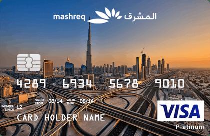 Mashreq Platinum Elite Portraits Card | Mashreq Bank Credit Cards