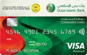 Dubai Islamic Consumer Platinum Card