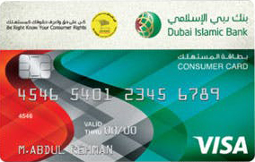 Dubai Islamic Consumer Reward Card