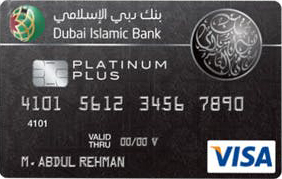Dubai Islamic Al Islami Platinum Plus Credit Card