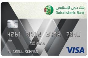 Dubai Islamic Prime Classic Card | Dubai Islamic Bank (DIB) Credit Cards