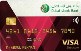 Dubai Islamic Prime Signature Card