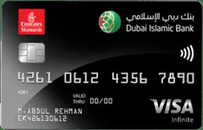 Dubai Islamic Emirates Skywards Infinite Credit Card | Dubai Islamic Bank (DIB) Credit Cards