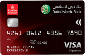 Dubai Islamic Emirates Skywards Signature Credit Card