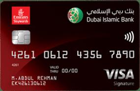 Dubai Islamic Emirates Skywards Signature Credit Card | Dubai Islamic Bank (DIB) Credit Cards