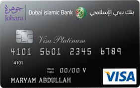 Dubai Islamic Johara Platinum Credit Card