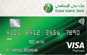 Dubai Islamic Al Islami Platinum Credit Card