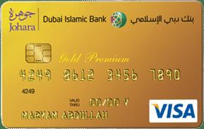 Dubai Islamic Johara Gold Premium Credit Card | Dubai Islamic Bank (DIB) Credit Cards