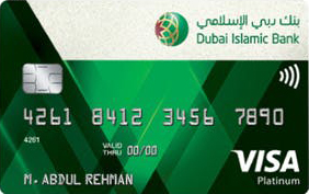 Dubai Islamic Prime Platinum Card