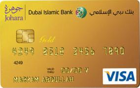 Dubai Islamic Johara Gold Credit Card | Dubai Islamic Bank (DIB) Credit Cards