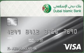 Dubai Islamic Al Islami Gold Credit Card | Dubai Islamic Bank (DIB) Credit Cards