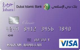 Dubai Islamic Johara Classic Credit Card | Dubai Islamic Bank (DIB) Credit Cards