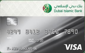 Dubai Islamic Al Islami Classic Credit Card | Dubai Islamic Bank (DIB) Credit Cards