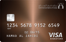 CBD Visa Signature Card | Commercial Bank of Dubai (CBD) Credit Cards