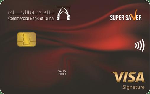CBD Super Saver Credit Card | Commercial Bank of Dubai (CBD) Credit Cards