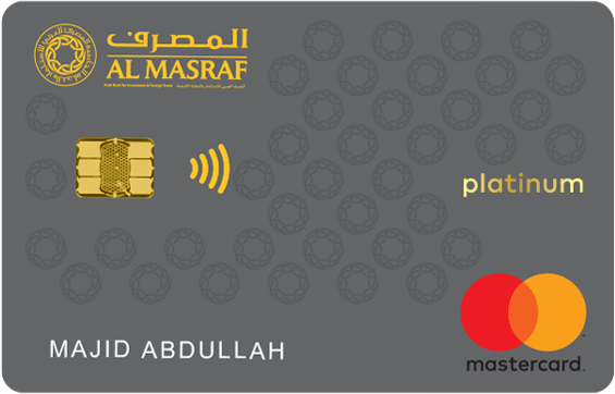 Al Masraf Platinum Credit Card