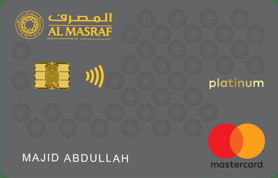 Al Masraf Platinum Credit Card | Al Masraf Credit Cards
