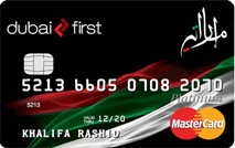 Dubai First Emarati Card