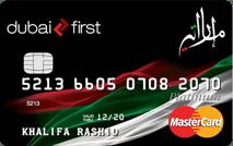 Dubai First Emarati Card | Dubai First Credit Cards
