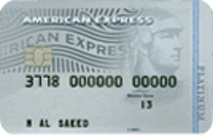 The American Express Platinum Credit Card | American Express Credit Cards