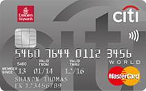Citi bank Emirates World Card