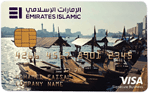 Emirates Islamic Business Card