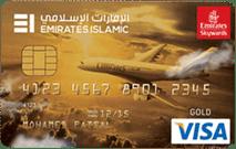Emirates Islamic Skywards Gold Credit Card