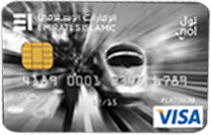 Emirates Islamic RTA Credit Card