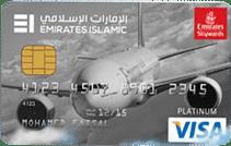 Emirates Islamic Skywards Platinum Credit Card