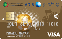 ADIB Football Card | Abu Dhabi Islamic Bank (ADIB) Credit Cards