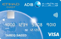 ADIB Etihad Classic Card | Abu Dhabi Islamic Bank (ADIB) Credit Cards
