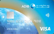 ADIB Visa Cashback Card | Abu Dhabi Islamic Bank (ADIB) Credit Cards