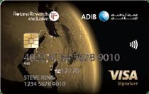 ADIB Rotana Rewards Exclusive Visa Card | Abu Dhabi Islamic Bank (ADIB) Credit Cards