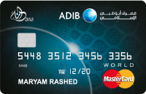 ADIB Dana Master Card | Abu Dhabi Islamic Bank (ADIB) Credit Cards