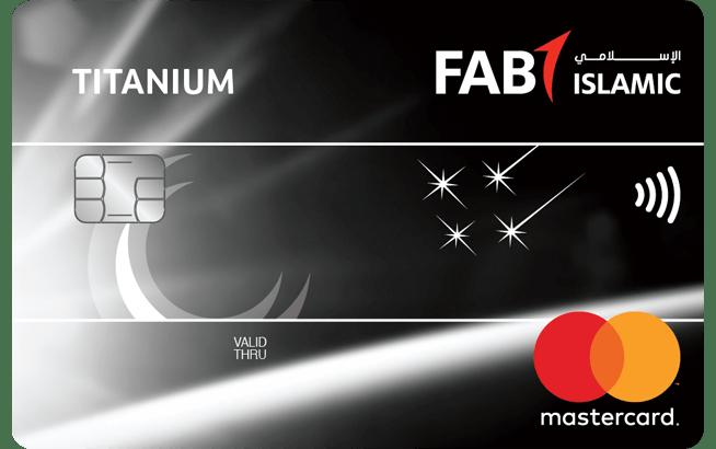 FAB Islamic Titanium Credit Card
